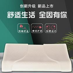 ZENCOSA最科睡泰国原装进口天然乳胶护颈枕头109元(包邮)