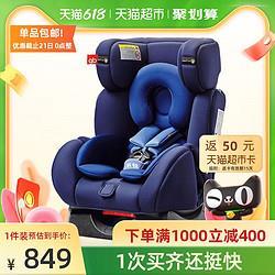 gb好孩子高速儿童安全座椅0-7岁婴儿新生儿安全汽车座椅宝宝CS719687.05元(需用券)