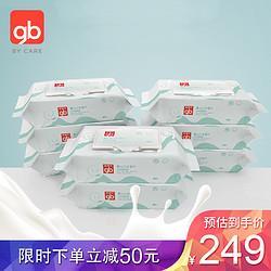 gb好孩子湿巾婴儿手口专用宝宝湿巾山羊奶柔软湿纸巾80片*24包整箱249元