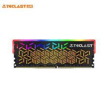 Teclast 台电 TECLAST 8G DDR4 3200 台式机内存条 幻影系列-RGB灯条/游戏超频/稳定兼容309元(需用券)