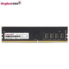 KINGBANK 金百达 8GB DDR4 3000MHz 台式内存条 国产颗粒219元(需用券)