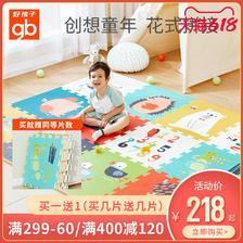 gb 好孩子 拼接爬爬垫加厚婴儿家用宝宝爬行垫儿童垫子泡沫地垫卧室垫203元