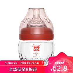 gb好孩子奶瓶新生儿奶瓶婴儿奶瓶石榴红-120ml46.2元(需买2件,共92.4元)