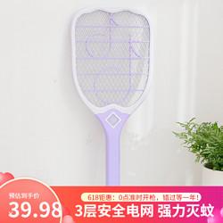 神雕电蚊拍充电式家用USB灭蚊拍强力苍蝇拍电蚊子拍抖音款(紫罗兰/大网面/SUB快充) 39.98元