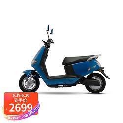 AIMA爱玛AM500DQT-13A红牛成人60V20AH铅酸外卖时尚长续航电动车摩托车电瓶车锆石蓝 2699元