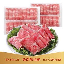yisai伊赛国产精品肥牛肉卷500g/袋 36元
