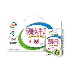 yili伊利脱脂纯牛奶250ml*24盒/整箱0脂肪健康早餐奶 55.1元