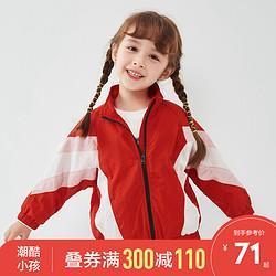 balabala巴拉巴拉童装女童外套秋装儿童时尚上衣女小童拼色落肩中国红662090cm71.25元(需买3件,共213.76元)