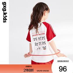 gxg.kidsgxgkids童装儿童t恤女童t白色120/6095.2元(需买2件,共190.4元)