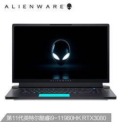 ALIENWARE外星人全新x17笔记本电脑17.3英寸30卡11代i9K/32G/3080/4K 46999元