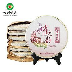 七彩云南茶叶普洱茶熟茶饼庆沣祥雀之韵普洱熟茶357g*7 669元