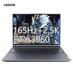 Lenovo联想拯救者R9000PRTX3060-6G165Hz2.5K16英寸游戏本笔记本电脑 9988元