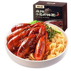 有你一面麻辣小龙虾拌面速食非油炸方便面一人食200g 7.78元(需买12件,共93.32元)