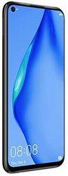 HUAWEI华为Huawei华为P40lite4G手机6G+128G 1069.28元