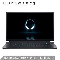 ALIENWARE外星人17.3英寸1776:11代i7/32G/3070/165Hz 23999元