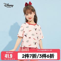 Disney迪士尼儿童T恤女童短袖男童打底衣粉底字母米奇头120cm41.94元(需买3件,共125.82元)