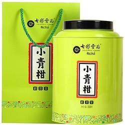 七彩云南小青柑柑普茶350g 329元