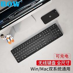 B.O.W航世BOW)HW305C-3可充电无线键盘办公静音键盘超薄便携笔记本电脑台式家用键盘黑色 109元