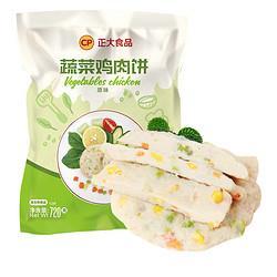 正大蔬菜鸡肉饼720g*2袋 70.47元(需买2件,共140.93元)