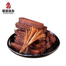 内蒙古风干牛肉干500g1斤装手撕牛肉干零食小吃真空散装特产 500g香辣    69元(需用券)