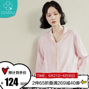 DAPU 大朴 拾光系列 AF1F12103 双层纱棉睡衣    128.85元(需买2件,共257.7元)