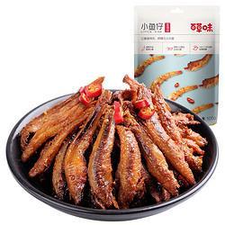 Be&Cheery百草味小鱼仔105g    8.7元(需买15件,共130.5元)