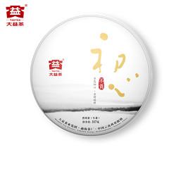 TAETEA大益普洱茶初心不负生茶2019年单饼357g 105.2元(需买2件,共210.4元)