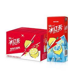 有券的上:Uni-President统一冰红茶柠檬味红茶饮料250ml*15/箱 7.13元(需买5件,共35.65元)