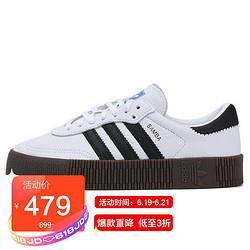 adidas阿迪达斯ADIDAS女子三叶草系列SAMBAROSEW运动经典鞋AQ113438.5码UK5.5码 479元