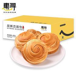 惠寻手撕面包400g网红休闲零食品营养早餐小吃饼干蛋糕办公室糕点点心 19.9元