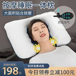 航科肩颈椎按摩枕头家用颈椎颈部睡觉用护颈枕舒缓按摩富贵包揉捏脖子198元