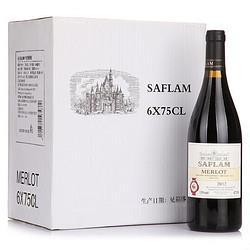 SAFLAM西夫拉姆IGP梅乐干红葡萄酒750ml*6瓶整箱装法国进口红酒