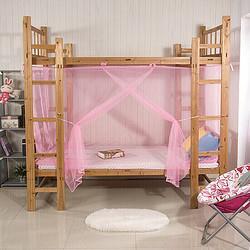 南方生活蚊帐学生单开门宿舍帐纱上铺下铺加密帐子粉色1.2米宽单人床 19.9元