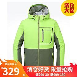 Columbia哥伦比亚休闲服男士春季新款户外运动休闲徒步旅行时尚钛金系列防水透气外套PM4580