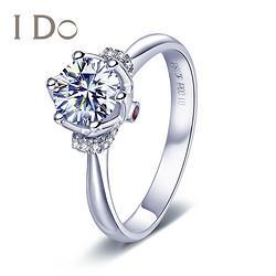 IDo真爱加冕系列18K金钻石红宝石女戒1克拉铂金钻戒求婚戒指婚戒ido钻戒17290元