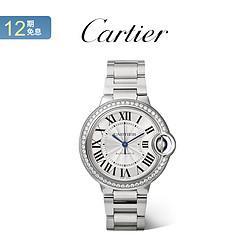Cartier卡地亚官方正品蓝气球女钻石精钢机械腕表W4BB001683000元