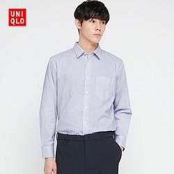 UNIQLO优衣库436433男士衬衫 79元