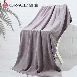 grace洁丽雅Grace)浴巾A类男女浴巾家用加厚裹巾140x70cm银灰色46.9元(需买2件,共93.8元)