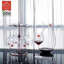 RCR意大利进口水晶玻璃红酒杯葡萄酒杯意大利品牌醒酒器酒樽酒具大套装醇酒580ML*6+国产天鹅醒酒器422.1元