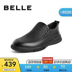 BeLLE百丽男鞋2021夏季新款牛皮革通勤商务休闲皮鞋套脚透气62135BM1黑色42 439元
