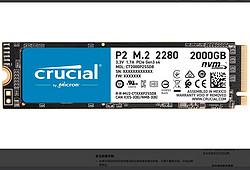 Crucial英睿达P22TB3DNANDNVMePCIeM.2固态硬盘