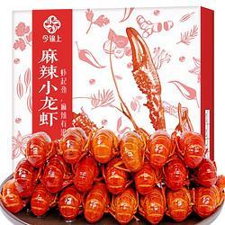 今锦上麻辣小龙虾净虾750g中号25-33只