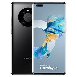 HUAWEI华为Mate40Pro4G智能手机8GB+128GB有充版 5284元
