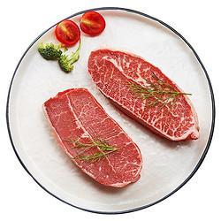 西捷澳洲谷饲原切牡蛎肉牛排150g/袋谷饲100天牛肉生鲜 21.8元