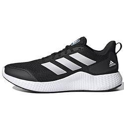 adidas阿迪达斯EdgeGameday男子跑鞋GZ5280黑浅灰42    419元