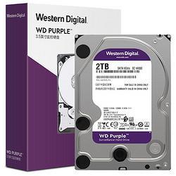 WesternDigital西部数据WD20EJRX紫盘机械硬盘2TB 339元