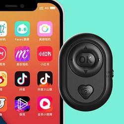 ViewSonic优派YPR100手机蓝牙拍照遥控器 8.93元