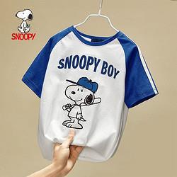 SNOOPY史努比男童纯棉短袖 28.6元