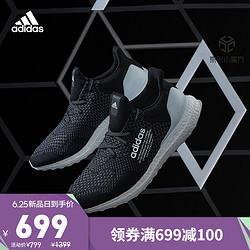 adidasORIGINALS阿迪达斯官网adidasULTRABOOSTDNA男女鞋跑步运动鞋H05021黑色/灰色/白色44(270mm)