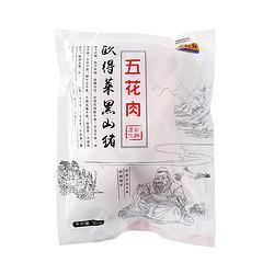 Delicious得利斯黑猪五花肉块500g 15.21元